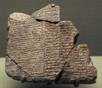 Código de Lipit-Ishtar. 1860 a.c. aprox.  I Dinast�a de Isin. Museo del Louvre