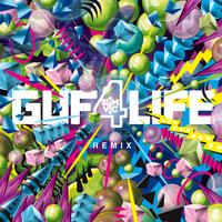 Guf-Slim-Vic-remixes200x200
