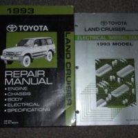 1993 Toyota Land Cruiser Service Shop Repair Manual SET (service manual, and the electrical wiring diagrams manual..)