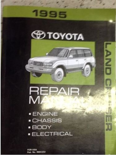 1995 TOYOTA LAND CRUISER Service Shop Repair Workshop Manual Set W