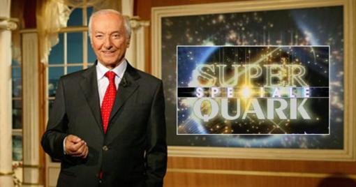 Speciale Super Quark Foto