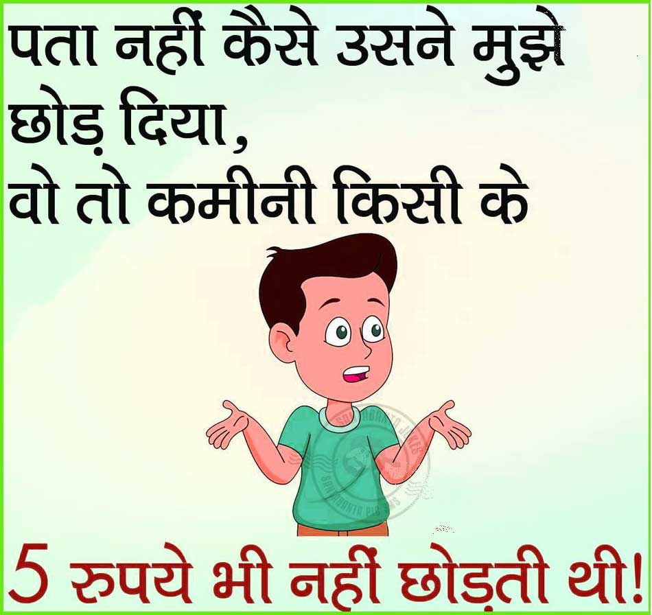 Hindi Attitude Quotes Wallpaper 213 Funny Comments Images Picture Photo Pics Scraps For