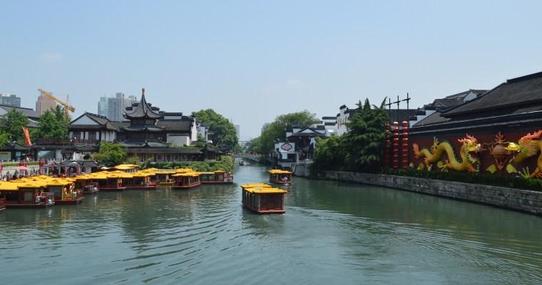 Fuzi Miao & Nanjing Brocade Museum