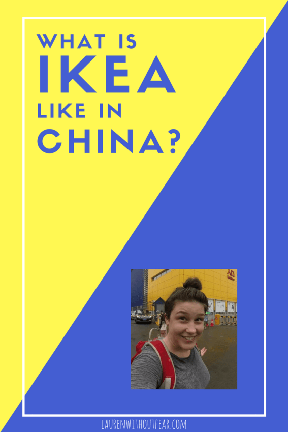 What is IKEA in China like as a foreigner? | American living in china | American living in beijing | ikea in beijing | ikea beijing | ikea china