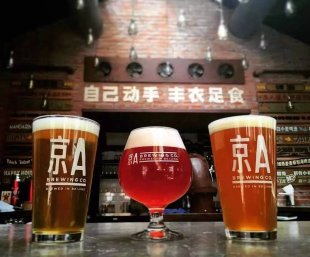 Beijing Craft Beer Guide | Best Breweries in Beijing China | Top Spots For Craft Beer In The City | foreigner expat bj jing a jinga slow boat great leap brewery brewing microbrews microbreweries | Beijing Craft Beer Festival