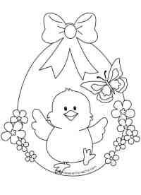 Decorazioni di Pasqua - Uovo di Pasqua con pulcino ...