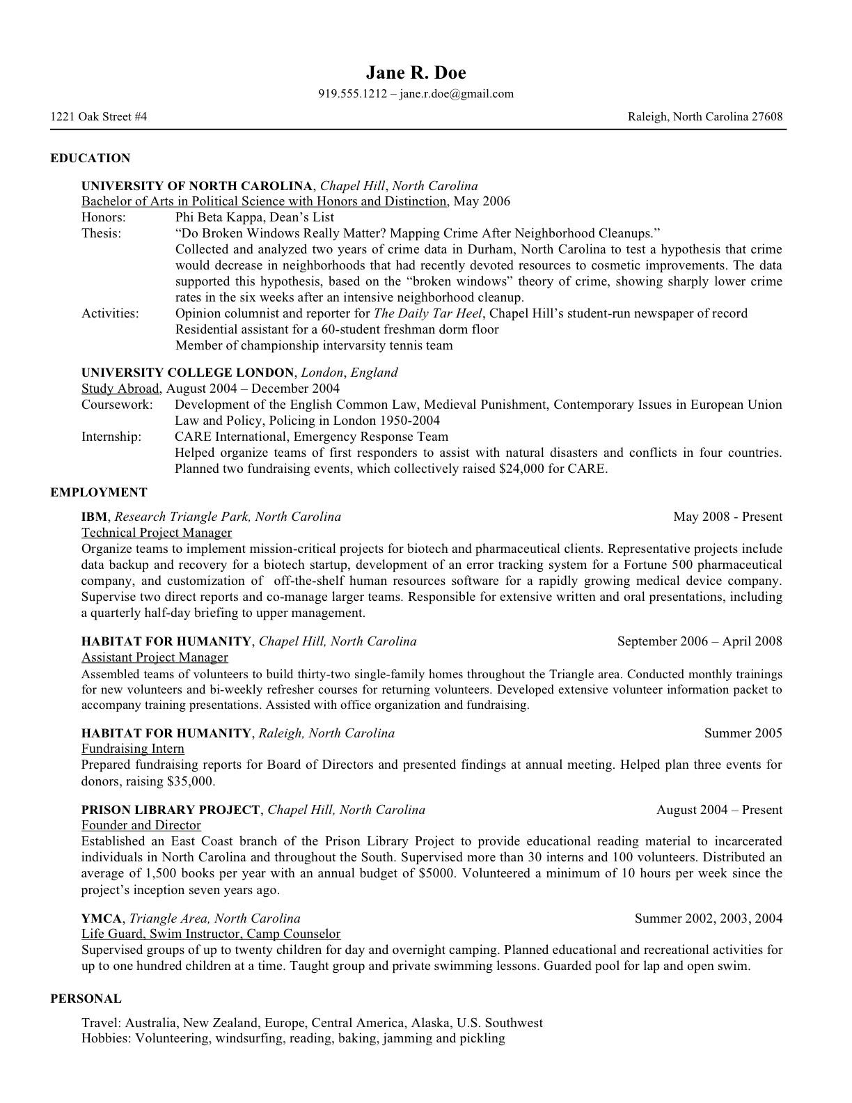 college resume transfer student