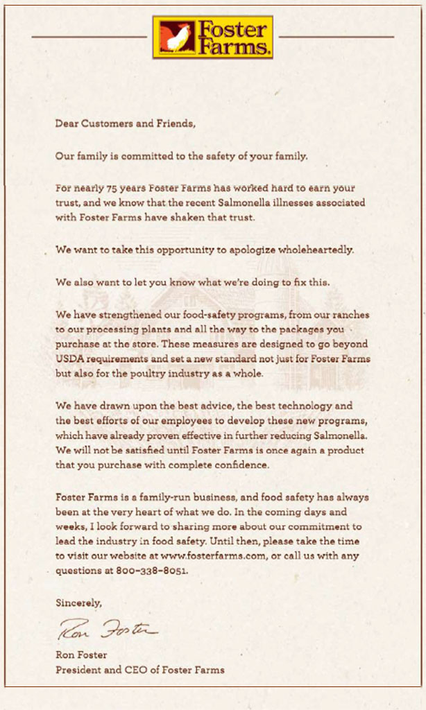 apology email template