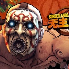 Borderlands Online and 2K China shut down