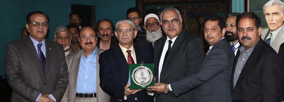 Punjab Medical Department Of Medical Education And Research Welcome To Lahore Chamber Of Commerce And Industry