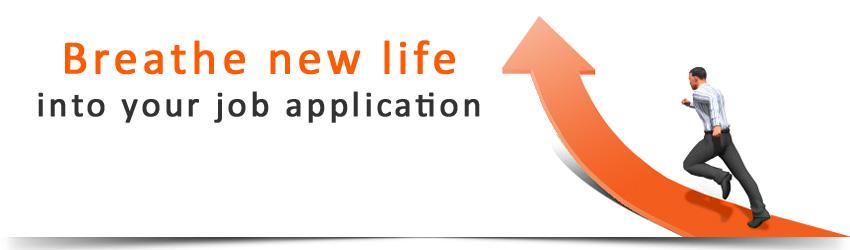 promo_job_application