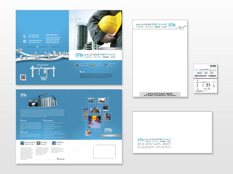 Brochure  Flyers Web Design Muscat, Web Design Oman, Web Hosting - web flyer