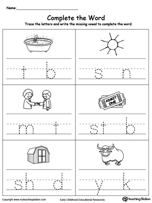 Kindergarten Writing Printable Worksheets MyTeachingStation - word with the letters