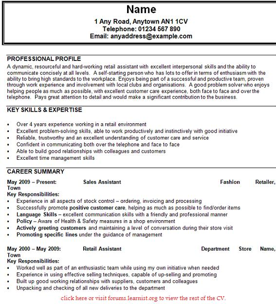 scholarship personal statement scholarship application essay personal statement for personal statement for scholarship sample best template