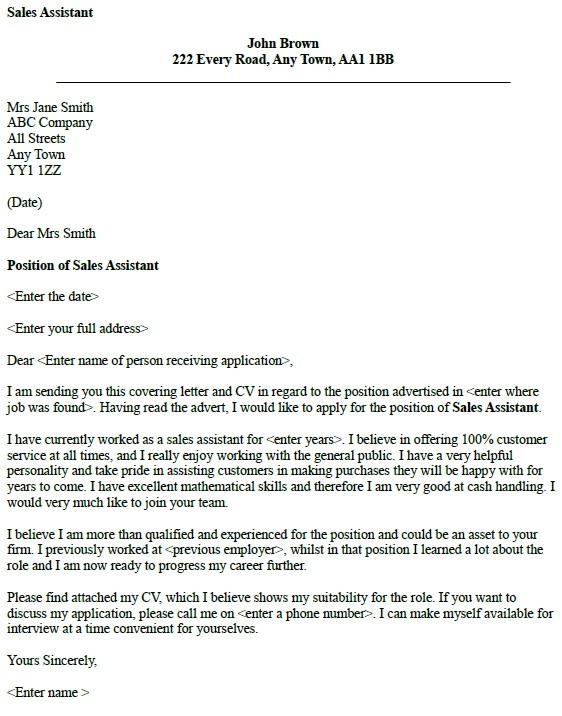 Administrative Assistant Cover Letter Example Letter Sample