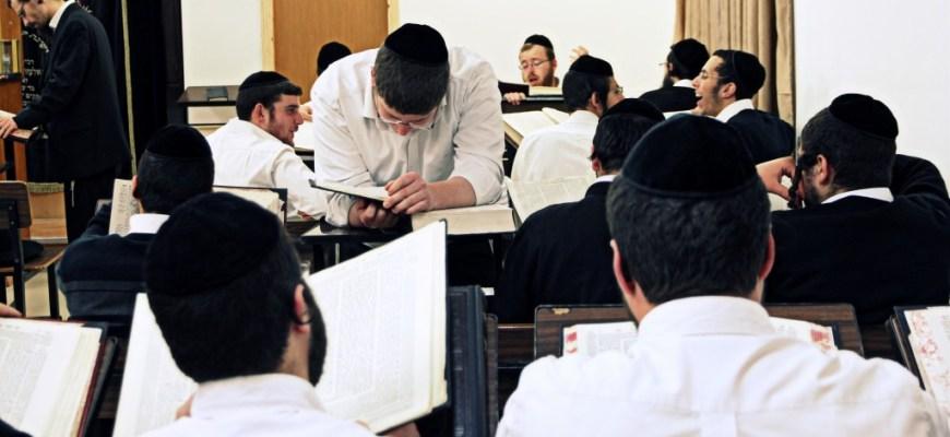 limoud torah yeshiva