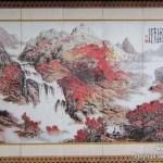 Горы - классическая китайская живопись