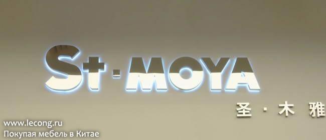 Дизайнерские находки — марка St.Moya
