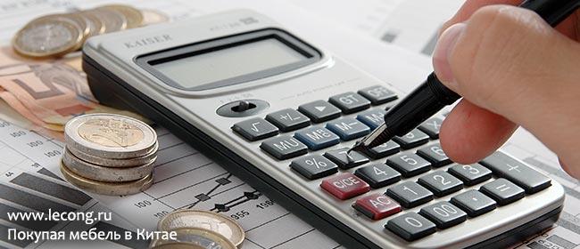 Определяем затраты на доставку — опыт клиентов