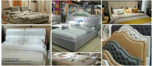 Кровати для удаленной закупки — в поиске идей для проекта