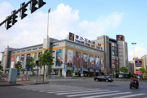Интерьерный салон импортной мебели в Шанхае 剪刀石头布吴中路店 其他分店