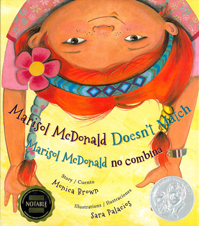 Marisol McDonald Doesnt' Match