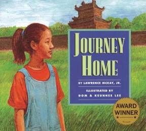 Journey Home cover image