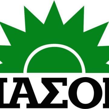 pasok-logo
