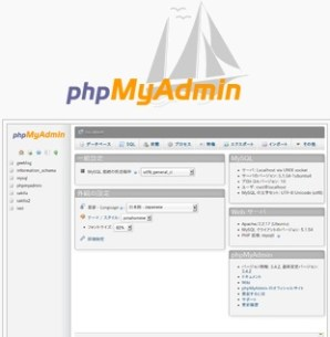 PHP admin
