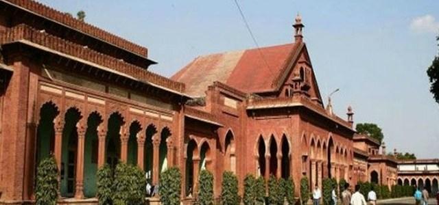 aligarh-muslim-university