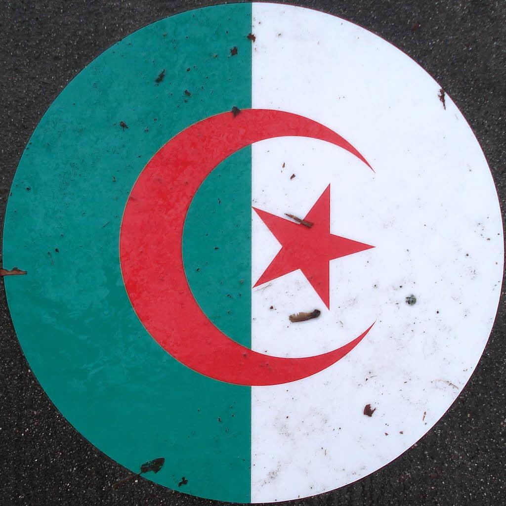 Algérie : découverte d'un gisement d'hydrocarbures