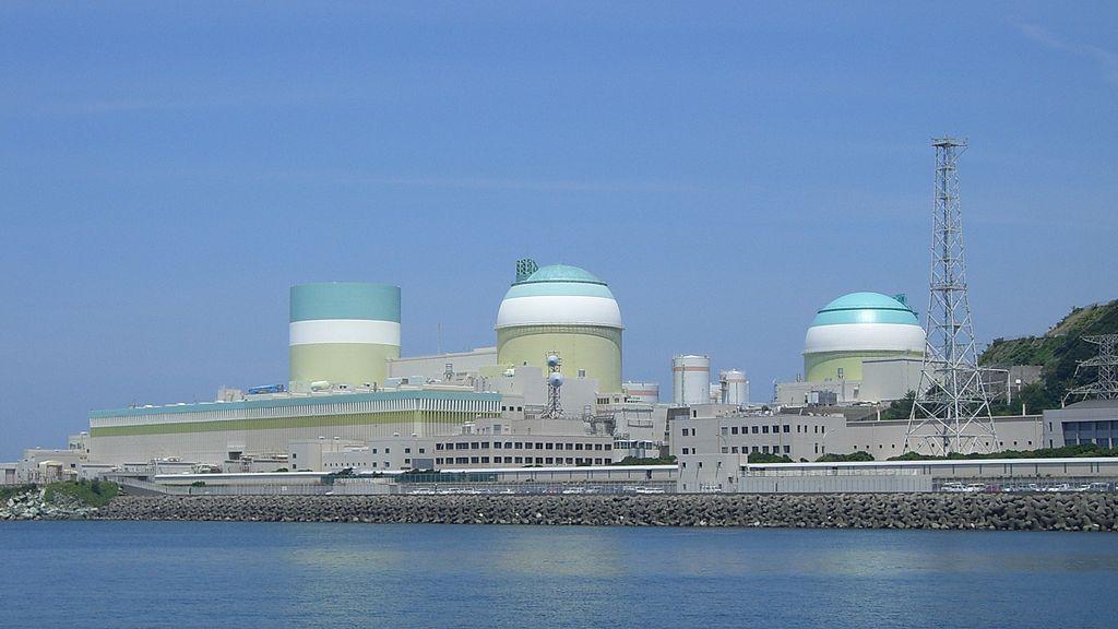 L'accord américano-coréen sur le nucléaire civil entre en vigueur