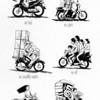 De la conduite au Vietnam