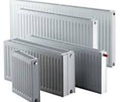 radiateur rc2