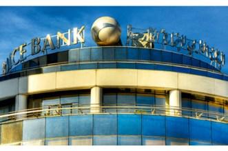 BMCE Bank of Africa lance la nouvelle solution «CapValoris»