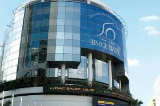 bmcebank