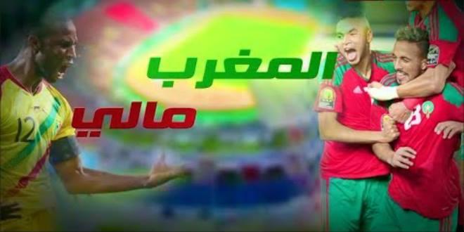 En direct maroc mali liminatoires de la coupe du monde 2018 - Maroc qualification coupe du monde ...