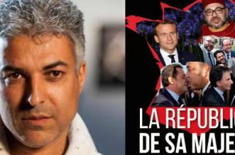 Omar Brouksy: il y a des révélations dans mon livre «La République de Sa Majesté»