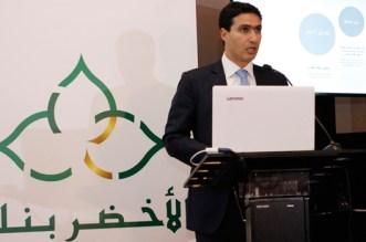 AL AKHDAR BANK: Le Crédit Agricole lance sa banque participative