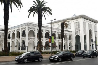 Partenariat dans le cadre de la coopération muséale entre le Maroc et la France