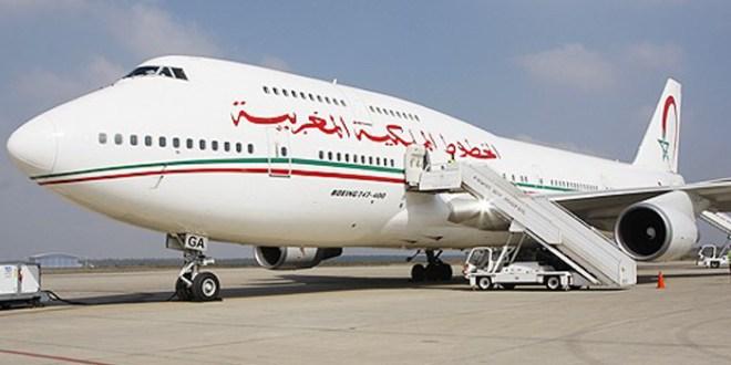 Les ambitions de la Royal Air Maroc à l'horizon 2020