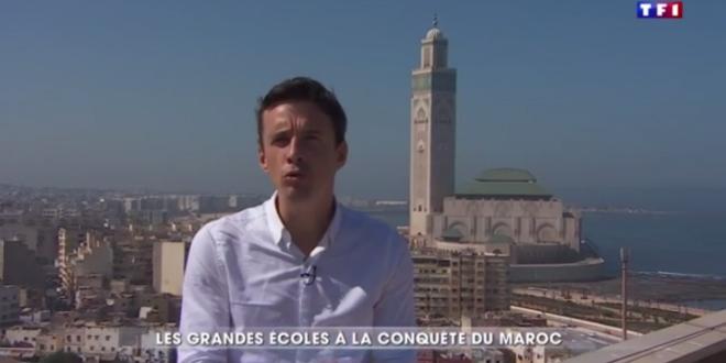 Ces grandes écoles françaises qui sont à Casablanca (VIDEO)