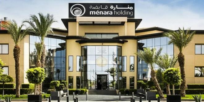 Le groupe MENARA HOLDING certifié ISO 27001