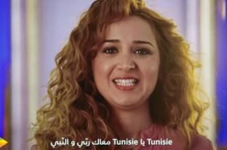 tunisia-russie