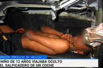 Un jeune Guinéen dissimulé dans la voiture d'un Marocain à Melilia (VIDEO)