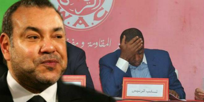 Pourquoi le roi Mohammed VI n'a pas reçu le Wydad? (VIDEO)