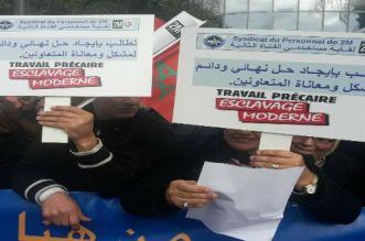 VIDEO – Manifestations devant le siège de la chaîne 2M