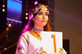 Maroc: qui est la nouvelle Miss Amazigh ? (VIDEO)