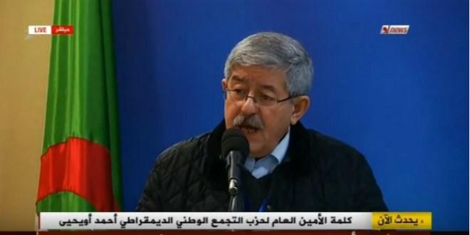 Ahmed Ouyahia attaque une nouvelle fois le Maroc (VIDEO)