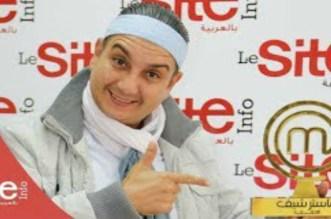 simo master chef maroc